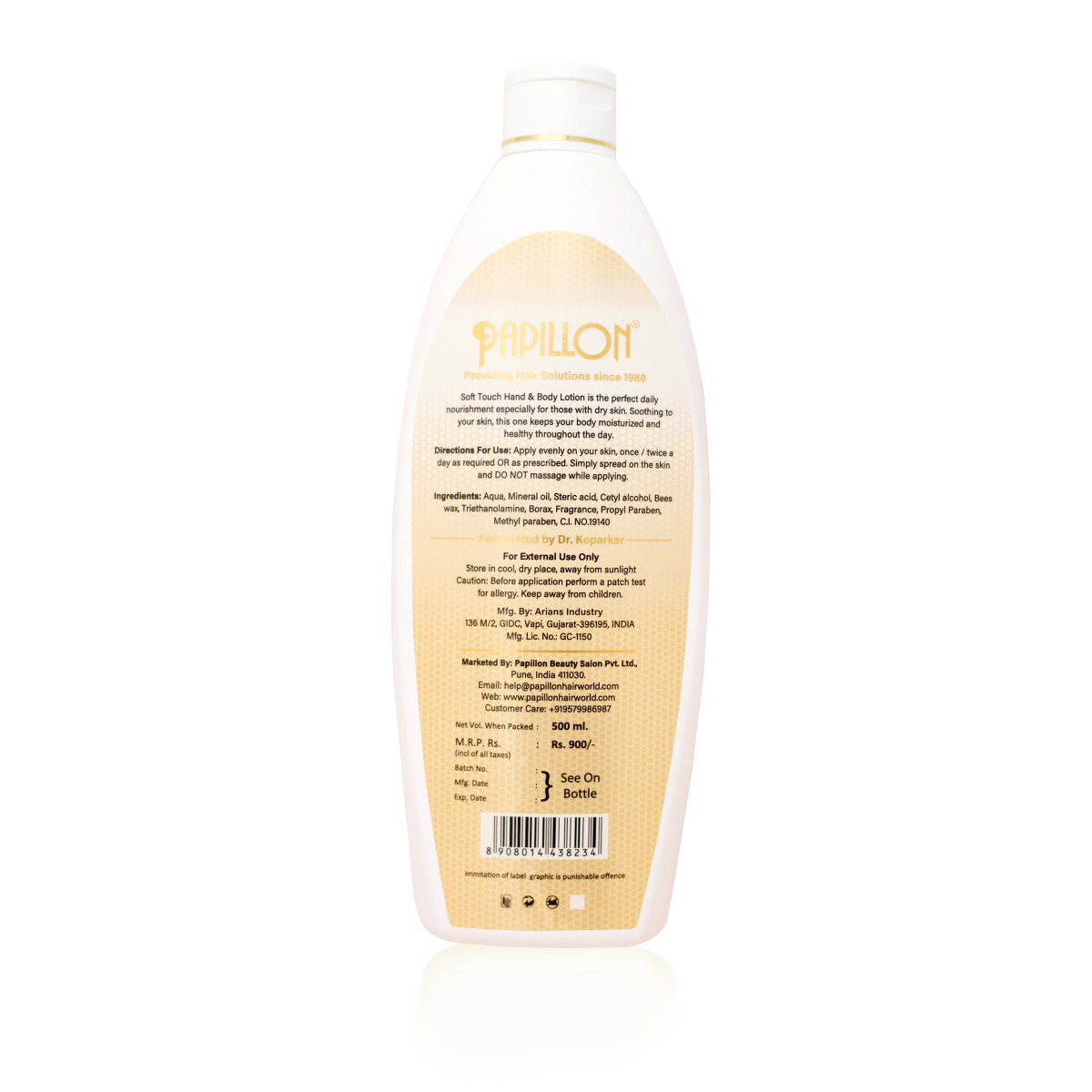 Soft Touch- Hand & Body Lotion - Large